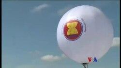 ASEAN စီးပြားေရးအသိုက္အ၀န္း ထူေထာင္ေရးနဲ႔ ထိပ္္သီးအစည္းအေ၀း