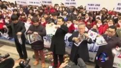 """韩国抗议日本举行""""竹岛日""""活动"""
