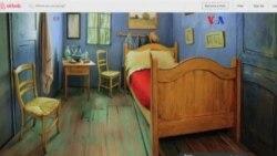 Hospédese en la habitación de Vincent Van Gogh