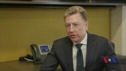 Спецпредставник США по Україні Курт Волкер прокоментував висилку російських дипломатів. Відео