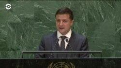 Президент Украины Зеленский обещает вернуть оккупированные территории и закончить войну