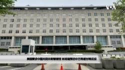 美国要求中国关闭休斯顿领馆 林培瑞预估中方将做对等反应