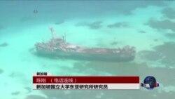VOA连线:美军考虑进入中国新造岛礁12海里海域