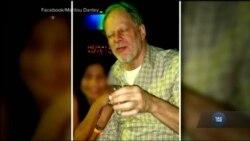 Ким був нападник із Лас-Вегаса? Відео