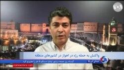 واکنش متحدان ایران به حمله اهواز، سکوت کشورهای عربی منتقد جمهوری اسلامی