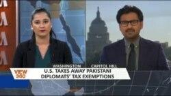 پاکستانی سفارتکاروں کا ٹیکس استثنیٰ ختم