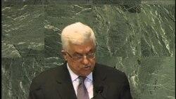 巴勒斯坦指責以色列阻擾中東和平進程