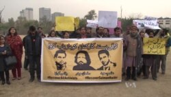 Activists Campaigning for Missing Bloggers Face Blasphemy Accusations in Pakistan