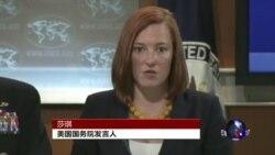 VOA连线:隶属中国政府黑客入侵美国电脑 美直接对中表关切