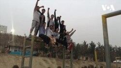 ورزش پارکور در کابل