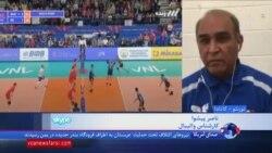 پیروزی ایران مقابل لهستان در لیگ ملتها