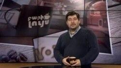 Բարի Լույս: Տիգրան Մարտիրոսյան