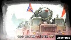 한국 통일교육원이 제작한 다큐멘터리 '북한의 양면성'의 영상 장면.