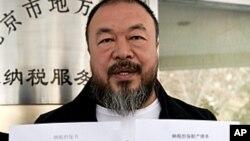 2011年11月16日艾未未展示他繳納稅務的資料(資料照片)