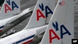 미국 뉴욕 JFK 공항에서 계류 중인 아메리칸항공사 항공기. (자료사진)