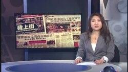 VOA卫视(2013年10月20日 第一小时节目)