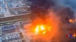 中國再發生致命化工廠爆炸事故 習近平指示維穩