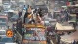 پاکستان پر بڑھتی ہوئی آبادی کے کیا اثرات مرتب ہو رہے ہیں؟