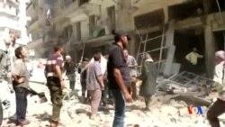 2014-06-27 美國之音視頻新聞: 白宮要求國會撥款幫助敘利亞反對派
