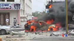 2017-07-31 美國之音視頻新聞: 索馬里汽車炸彈爆炸最少十人死亡 (粵語)