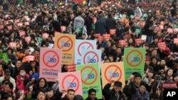 세계 주요 20개국(G20) 정상회의를 반대하는 대규모 시위대