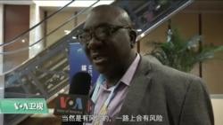 """VOA连线(莫雨):中国表示会加强""""一带一路""""债务和风险管理"""