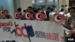 香港抗议者启动占领中环运动