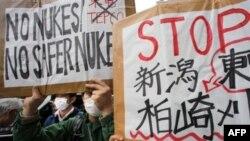 Các lò phản ứng hạt nhân trên khắp Nhật Bản bắt đầu bị chú ý sau vụ động đất, sóng thần ngày 11/3