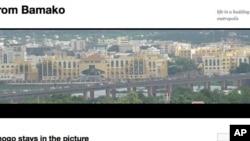 Screen capture from Bridges from Bamako blog