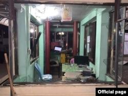 မူဆည္ၿမိဳ႕အ၀င္ တုိးဂိတ္ ဗုံးခြဲတုိက္ခုိက္ခံရ (ဓါတ္ပံု-MOI)