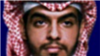 هویت ماجد الماجد تایید شد