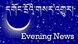 Good Evening Tibet