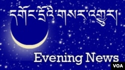Good Evening Tibet - 30 June 2016