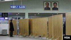 북한 평양 공항 내부 (자료사진)