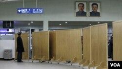 북한 평양 공항 세관. (자료사진)