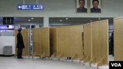 북한 평양 공항 내부. (자료사진)