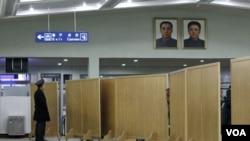 북한 평양의 공항 내부. (자료사진)
