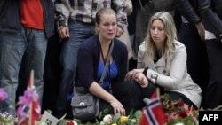 Минута молчания в Осло в память о погибших