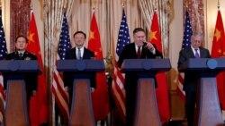 VOA连线(艾德华):专家: 美中高级对话暂时停止双方关系恶化