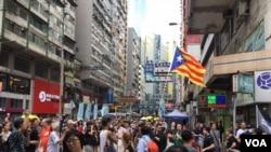 """數以萬計港人在""""十一""""中國國慶當天走上街頭,抗議來自北京和香港特區政府的威 權打壓"""