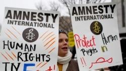 Banyumanke ton Amnesty International ka, seereya seben Burkina Faso finitigiw kama
