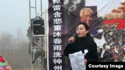前六四学运领袖陈卫组织民间公祭活动。(网络图片)