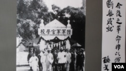 中国的宋庆龄基金会与俄罗斯方面2011年在莫斯科联合举办介绍宋庆龄和孙中山的展览。展览中的图片显示孙中山,黄埔军校,以及当时的亲苏口号。(美国之音白桦拍摄)