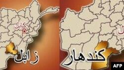 Giới hữu trách nói rằng các nạn nhân thiệt mạng sáng nay khi xe họ trúng mìn ở tỉnh Zabul.