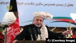 آقای غنی در همایشی به مناسبت ۲۸ مین سالروز خروج قشون سرخ از افغانستان، طالبان را به پیوستن به روند صلح ترغیب کرد