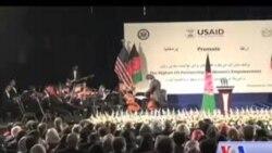 کمک اداره انکشاف بین المللی ایالات متحده برای ظرفیت سازی زنان افغان