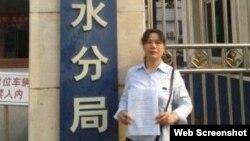 江西维权人士刘萍曾经在2011年参选人大代表,随后积极参与维权活动 (图片来自:博讯网)