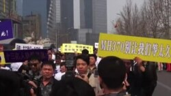 China Malaysia Families Protest video