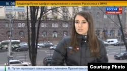 Тамара Нерсесьян. Screen shot. RFE/RL