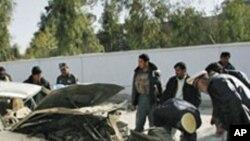 بم دھماکوں میں افغان قانون ساز اور پرنسپل ہلاک